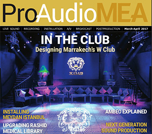 ProAudio MEA Interview